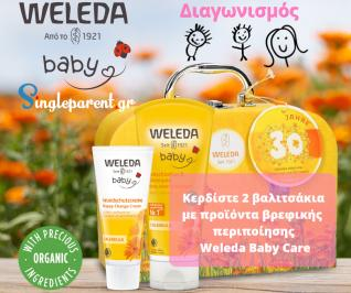Διαγωνισμός για ένα βαλιτσάκι με προϊόντα βρεφικής περιποίησης με καλέντουλα, Weleda Baby Care