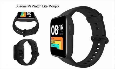 Διαγωνισμός με δώρο διαγωνισμός με δώρο το Xiaomi Mi Watch Lite