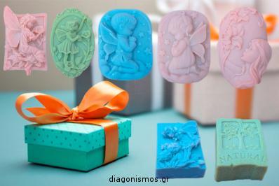 Διαγωνισμός με δώρο χειροποίητο Σαπούνι Ελαιολάδου της επιλογής σας σε 5 τυχερές / ρους