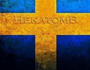 diagonismos-gia-1-cd-me-titlo-the-signs-apo-to-sygkrotima-hekatomb-310840.jpg