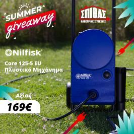 Διαγωνισμός για 1 κορυφαίο πλυστικό μηχάνημα Nilfisk Core 125-5 EU αξίας 169€!