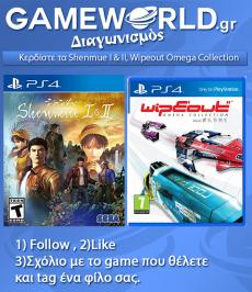 Διαγωνισμός για 2 PS4 games, προσφορά του GWShop.gr