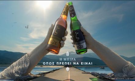 Διαγωνισμός για διαγωνισμός με δώρο 4 κιβώτια μπίρες ΕΖΑ lager και ΕΖΑ Pilsener