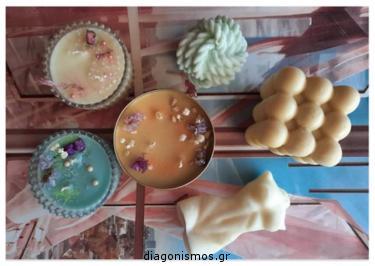 Διαγωνισμός για ενα σετ από: κεράκια σε γυάλινο βαζάκι, ένα κερί σώμα, ένα κερί κύβος, ένα κερί κόμπος και ένα κεράκι σε τσίγκινο βαζάκι & ένα δωράκι έκπληξη ακόμα! Απότην Candle Aroma Soya