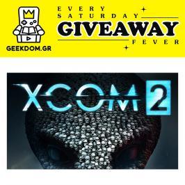 Διαγωνισμός για το παιχνίδι XCOM 2, αξίας 49.99€, στο Steam