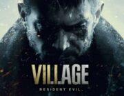 diagonismos-gia-to-resident-evil-village-gia-playstation-311106.jpg