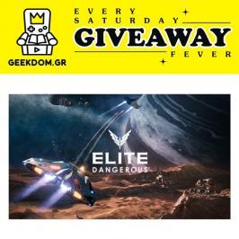 Διαγωνισμός με δώρο το παιχνίδι Elite: Dangerous σε έκδοση για Steam, αξίας 24,99€
