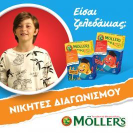 Διαγωνισμός για 2 κουτιά Ζελεδάκια Moller's